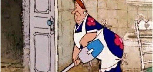 домоправительница