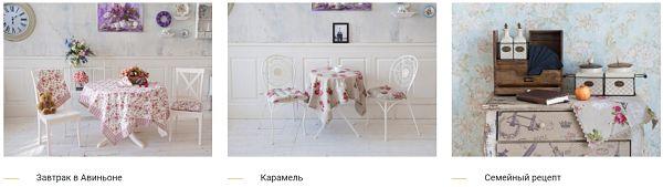 фиолетовый цвет в дизайне интерьера мебель для дома