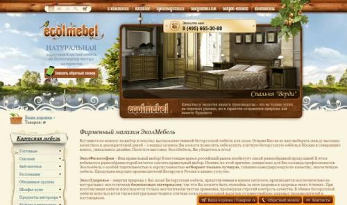 магазин белорусской мебели