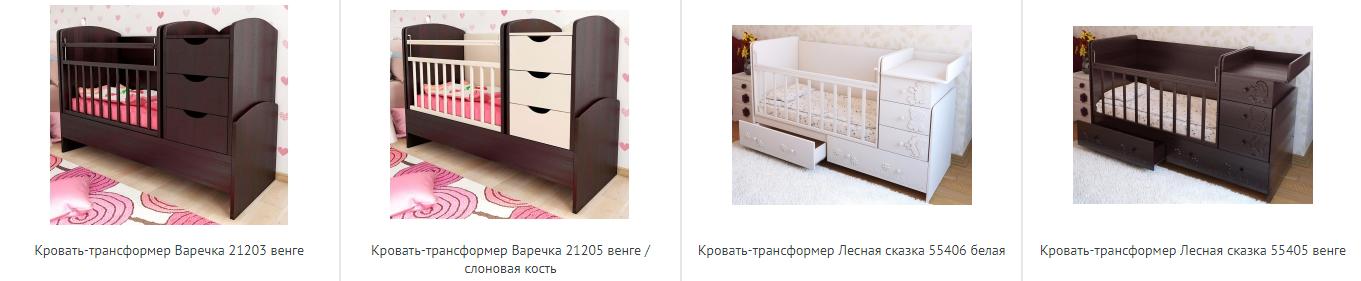 купить детский мебель