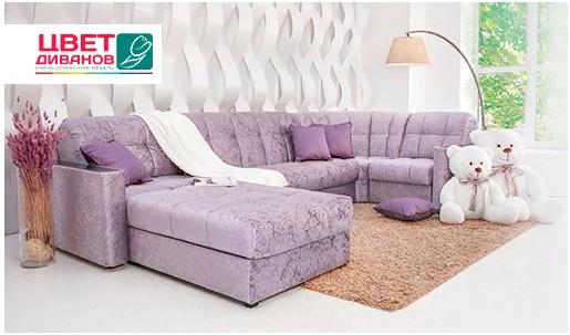 Качественная мебель в компании Цвет Дивано