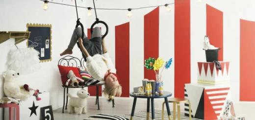 цирковой шатер в детской