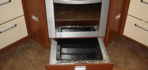ящик под духовкой